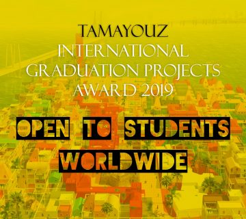 مسابقه بین المللی Tamayouz