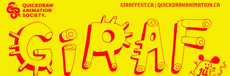 فستیوال انیمیشن GIRAF15