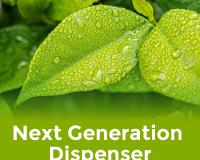 رقابت Next generation dispenser